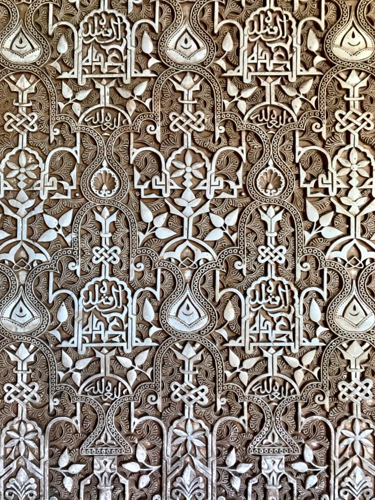 Motif_Alhambra